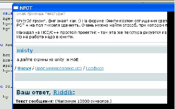 hge_new