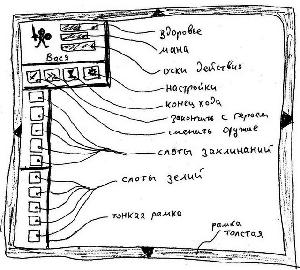 interface23-04-2008