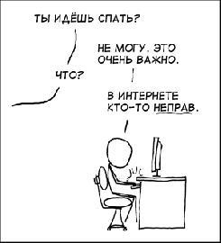 ktoto_neprav