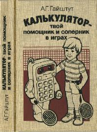 Ktps88O1
