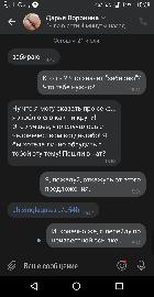 LongScreenshot_2019-07-21-15-58-24