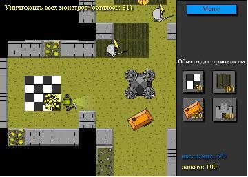 Lootbots (RTS, Flash, конкурс Стратегий)