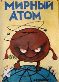 mirniy-atom67