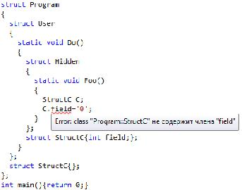 IntelliSense из MSVC++2010 негодует