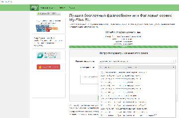 http://my-files.ru