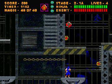 Ninja Gaiden 4 Demo scr5