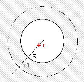 однородность-2