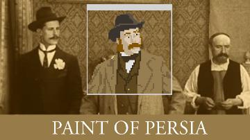 Paint Of Persia