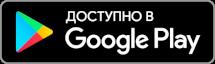 ru_badge_web_generic