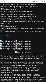 Screenshot_20200424-011810_Chrome