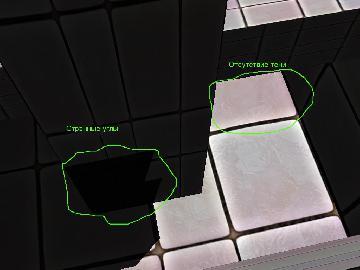 shadows-bug.jpg
