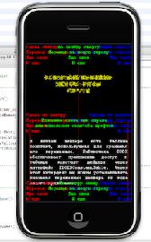 BME_first_ios_screens_2