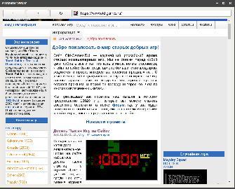 Снимок экрана_2020-08-30_14-35-08