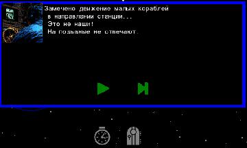 SolarSystemHeroes20131204_dialog