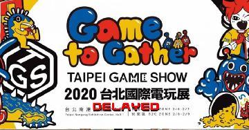 Taipei-Game-Show-Delayed-1