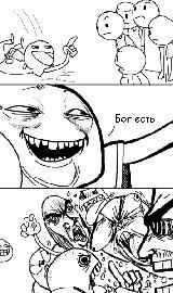 trollkomix