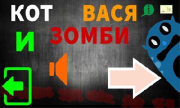 screen_vasya_1