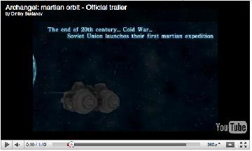 Youtube Embed (Gamedev.ru)