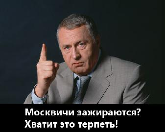 moskw