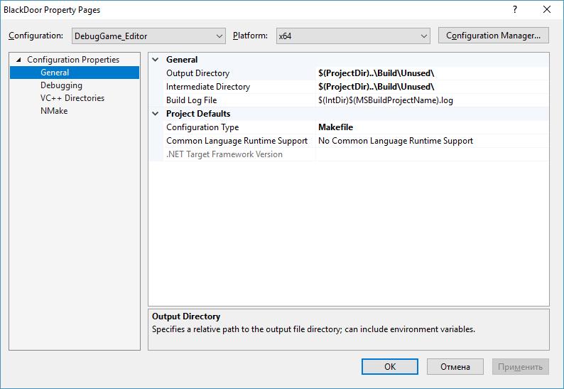 Свойство проекта | Компилятор не видит обновление кода на С++
