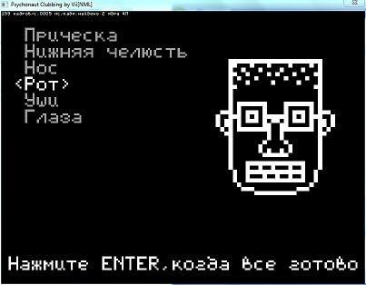 Psyrim_004 | RPG The Elder Shrooms: Psyrim