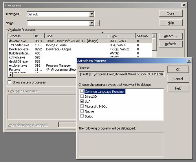 Разработка отладчика скриптового языка для Microso