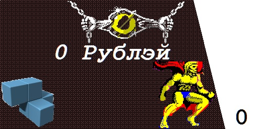 Ноль Рублей | Digi-Рубль/Digi-Taler: Дизайн геймерских банкнот (анти-биткоин: коллекционные/пустые деньги)