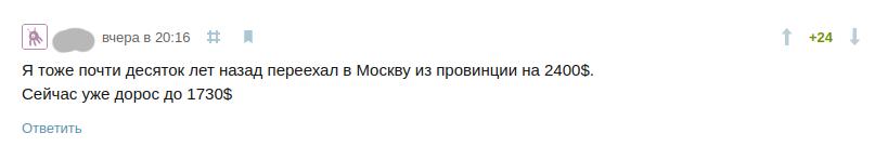 russian-programmer   FUN 2.0