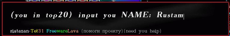 Rustam_screen1