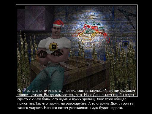Sam_New Year2