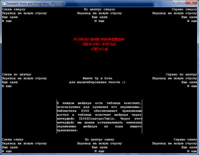 ScreenSample5_BME | 2D движок BME. (OpenSource - 13.09.2014)