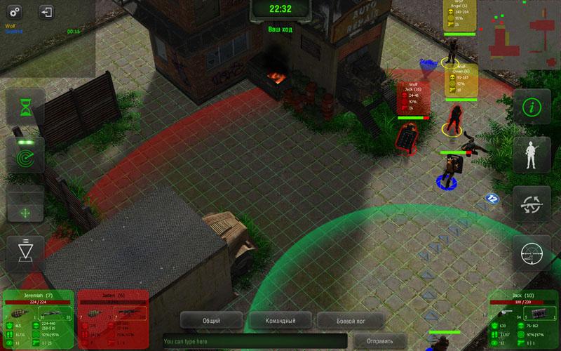 Тактическая ролевая игра в разработке ролевая игра по толкину