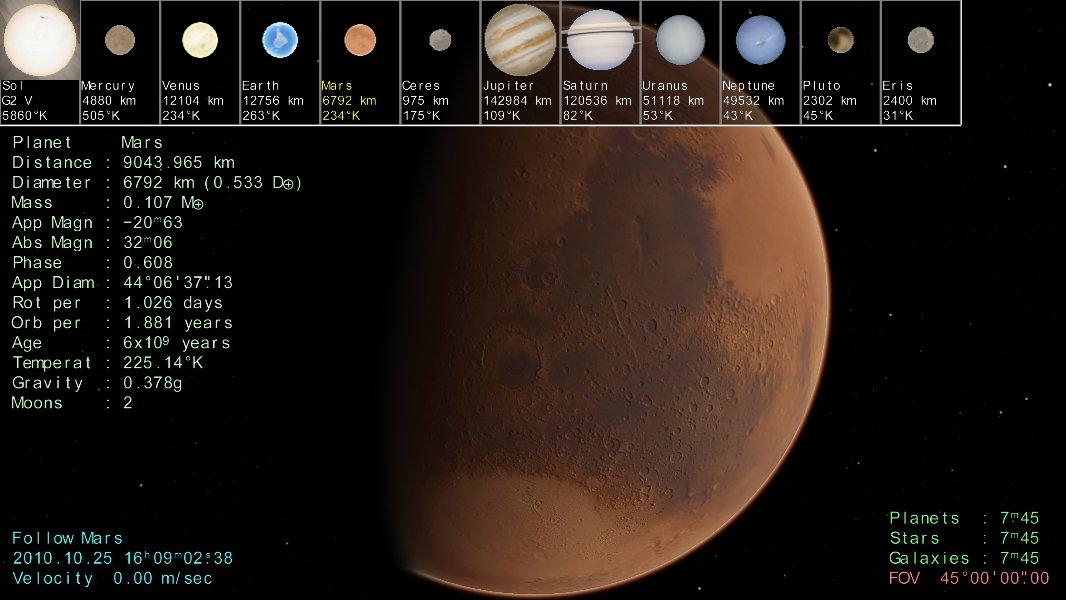 scr00052   Космический симулятор SpaceEngine