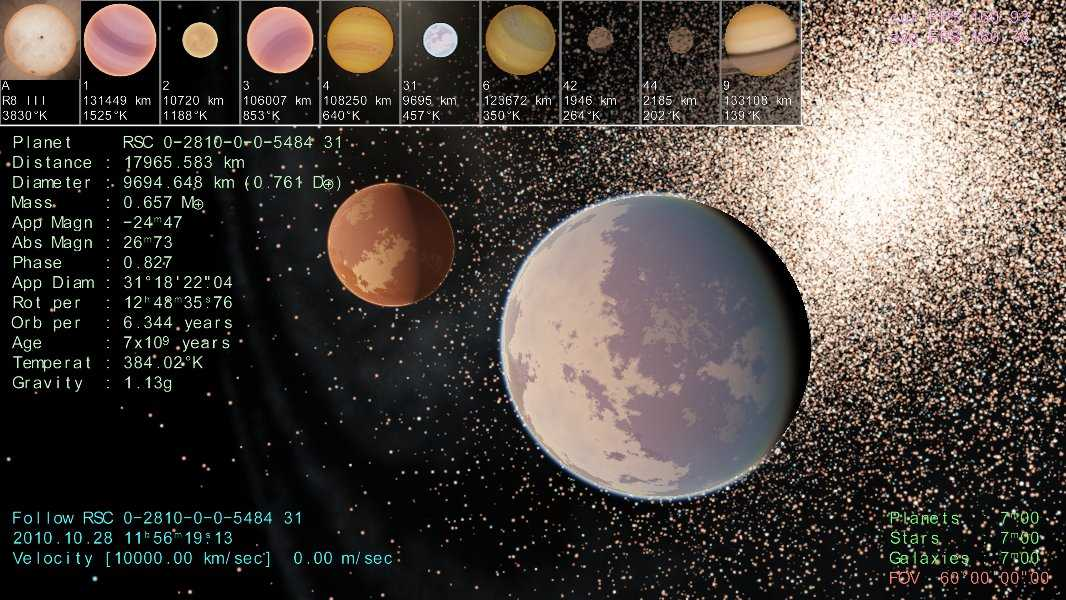 scr00054   Космический симулятор SpaceEngine