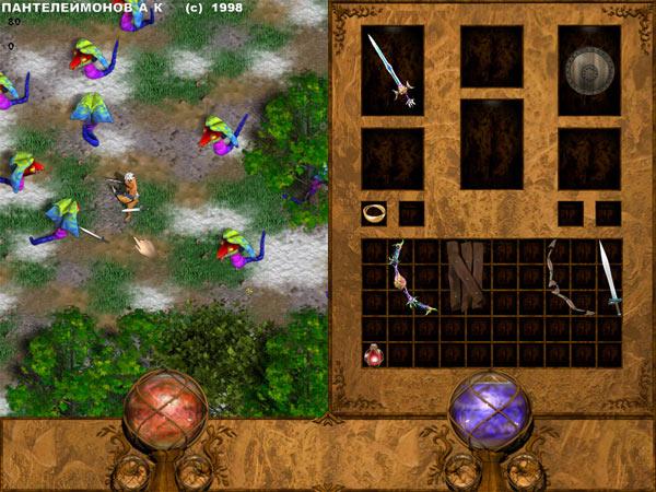 ЛИСЫ | Старенькая игрушка (RPG)