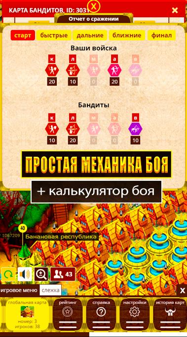 скрин 5