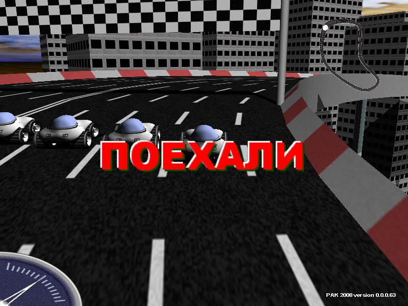 screen0001   Qrace
