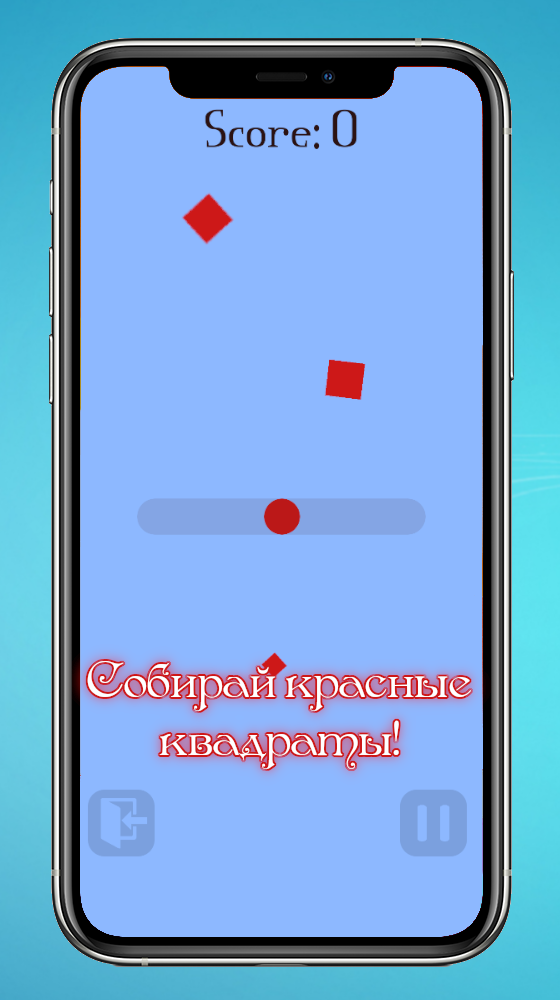 Screen1.1 Rus | [Android] Dot God