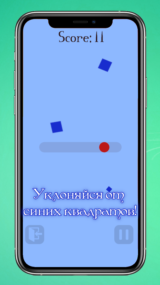 Screen1.2 Rus | [Android] Dot God