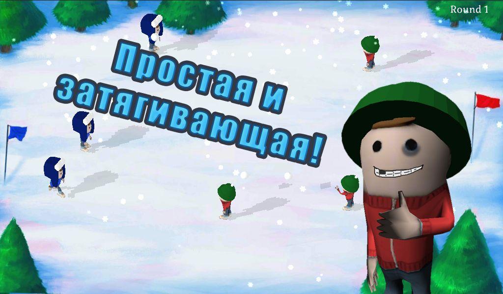 Snowcraft: Снежный бой (screen2) | Snowcraft: Снежный бой [FREE, Android 2.3+, Unity]