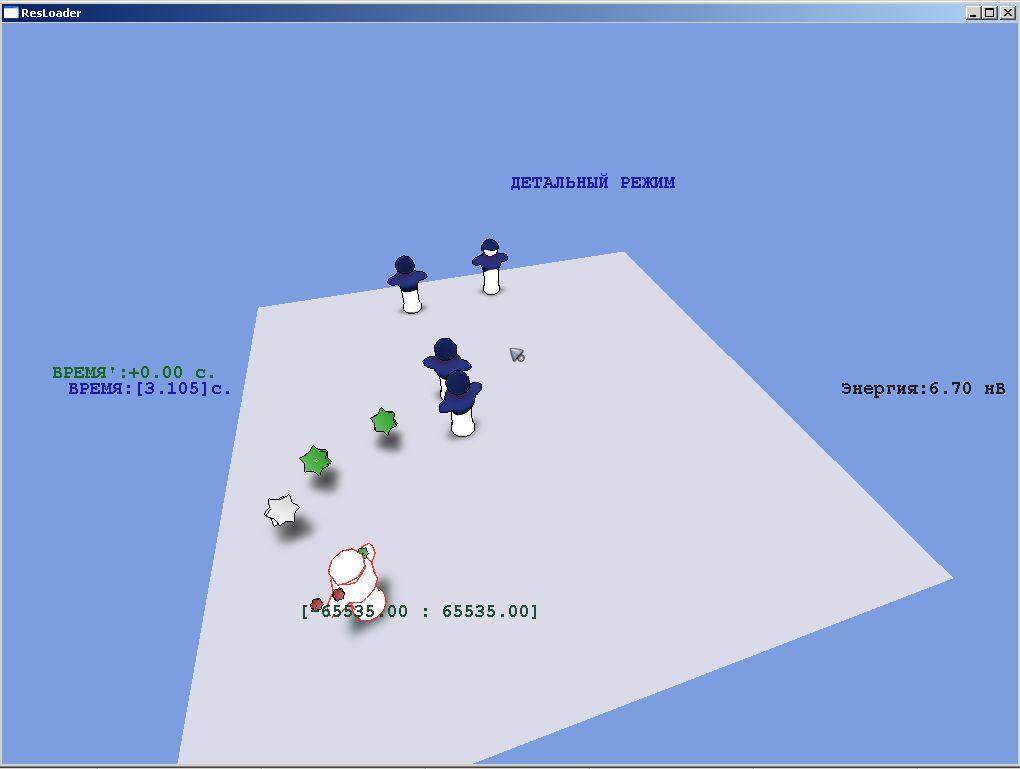 screen | Piem Taradox (на конкурс ЭГ 3)