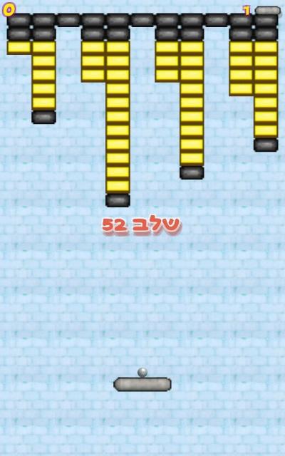 screen_44
