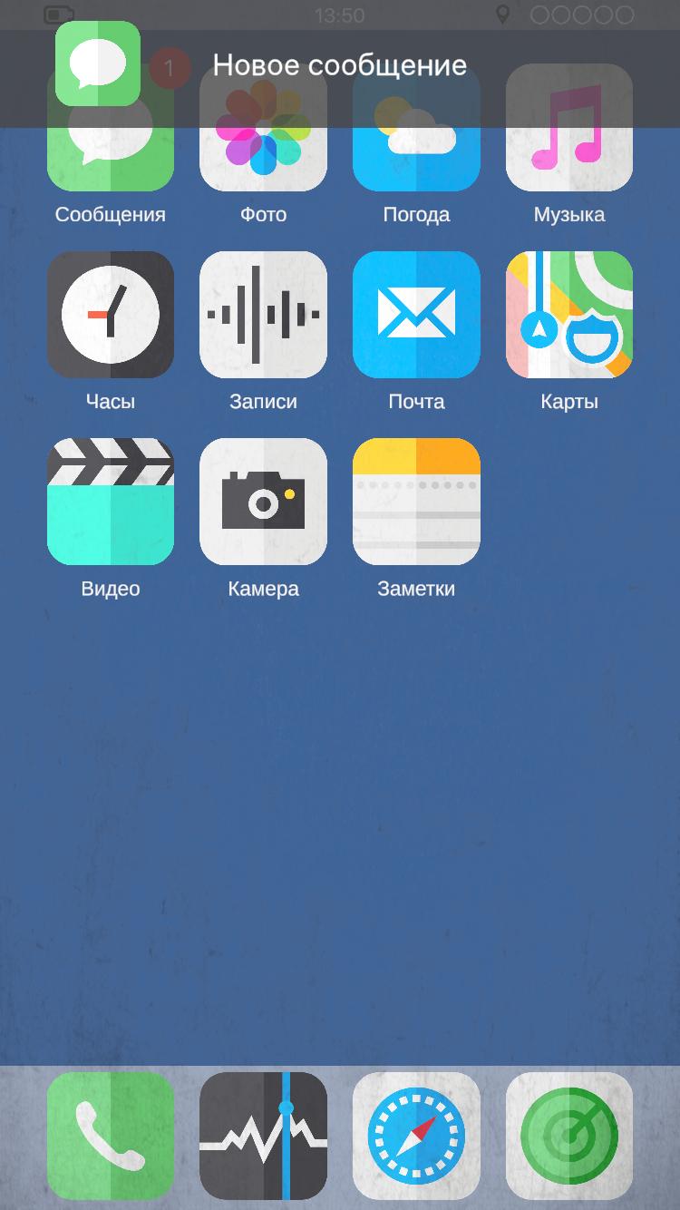 file547 - Скриншот 2