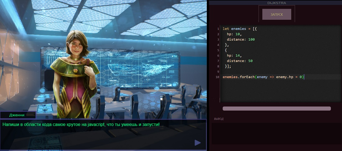 screen_part4 | Galaxy Code [Beta] - RPG с механикой написания кода
