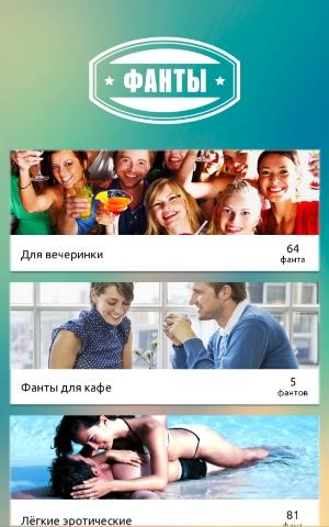 screen_menu_low