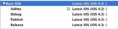 Screen shot 2011-03-11 at 5.29.35 PM | Первое впечатление от Xcode 4