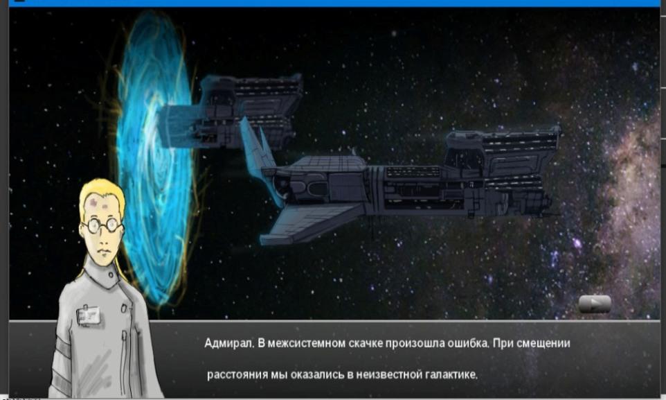 screen_z11   reSpace 2d