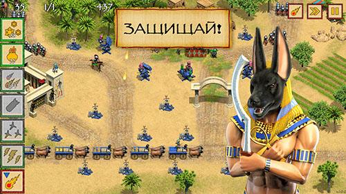 Screenshot04-s | Defense of Egypt (Битва за Египет)