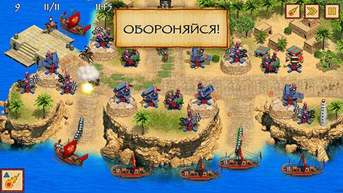 Screenshot06-s | Defense of Egypt (Битва за Египет)