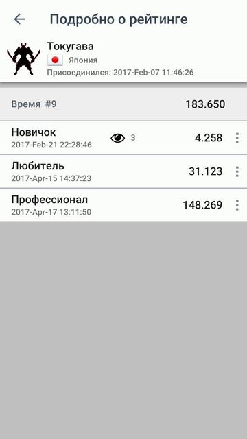 Rating update | Android: Сапер Go для продвинутых игроков